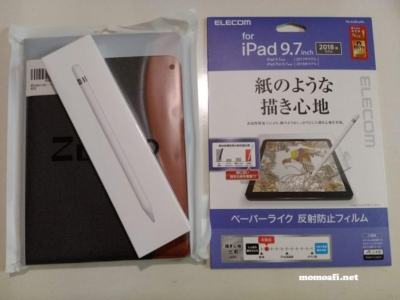 アップルペンシルとケースと保護シートの画像