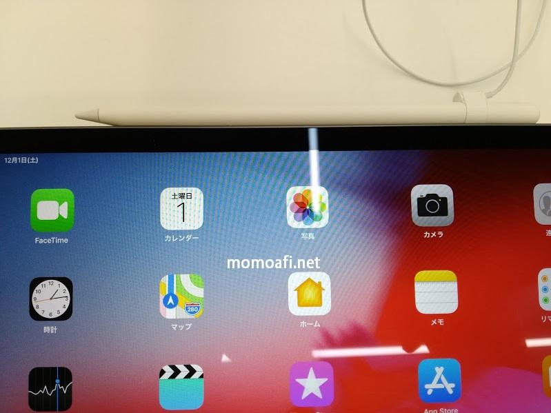 新型iPadProの第2世代アップルペンシルを充電
