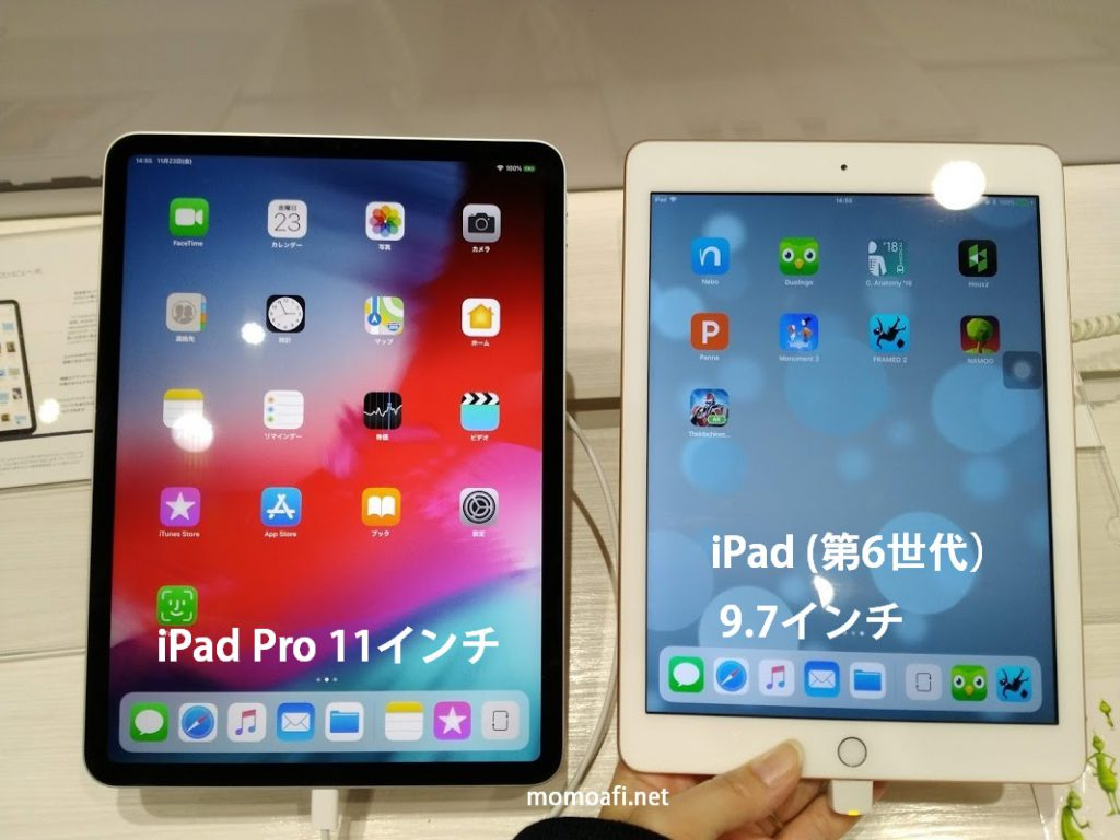 ipadPro11とipad9.7を並べて比較